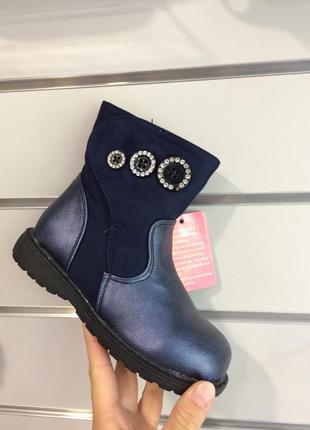 Детские демисезонные ботинки/сапожки на девочку tom.m 25-32