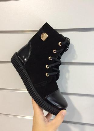 Кожаные демисезонные ботинки/ сапоги на девочку 31-36
