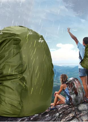 Raincover. Чохол-накидка на рюкзак.