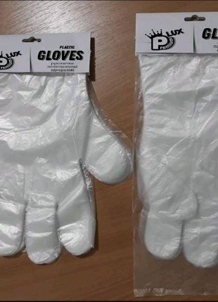 Перчатки одноразовые . цена мелкий опт.