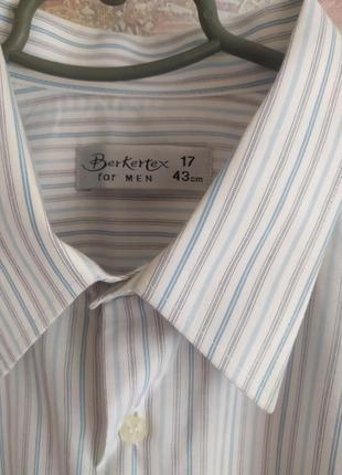 Лёгкая мужская рубашка с длинным рукавом. большой размер