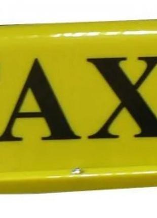 Шашечки такси