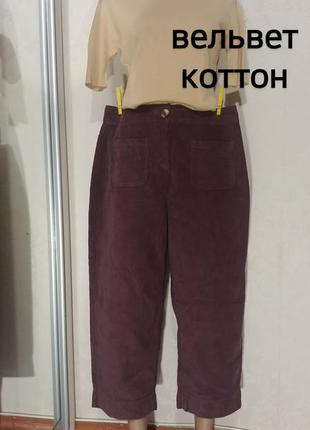 Вельветовые брюки кюлоты, размер 16, вельветы, next. цвет слив...