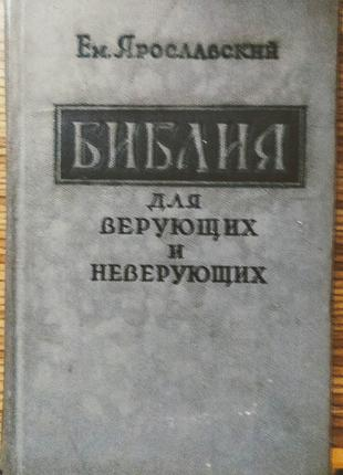 Книги 50-х и 60-х годов,  История, Музыка