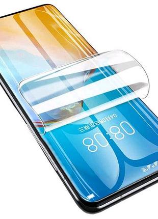 «АКЦИЯ»  Защитная гидрогелевая пленка для Xiaomi