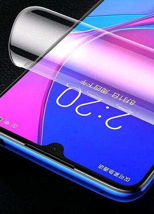 «АКЦИЯ»  Защитная гидрогелевая пленка для IPhone
