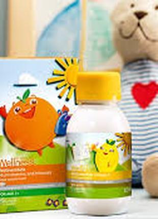 Витамины для детей и взрослых