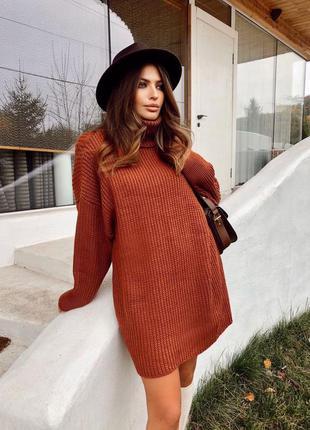 Тренды сезона вязаный свитер туника