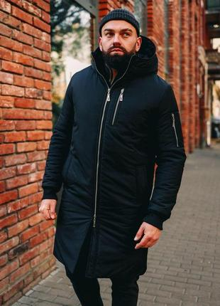 Куртка мужской зима