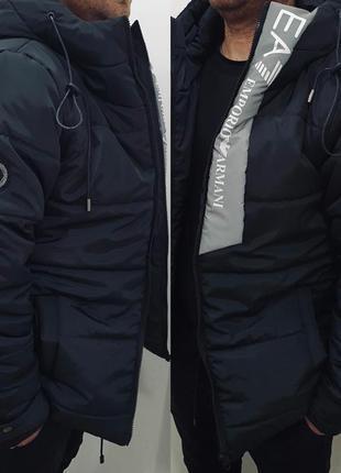 Куртка мужская новинка зима ❄⛄