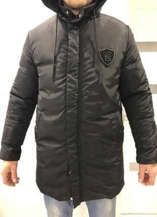 Куртка зима ❄⛄