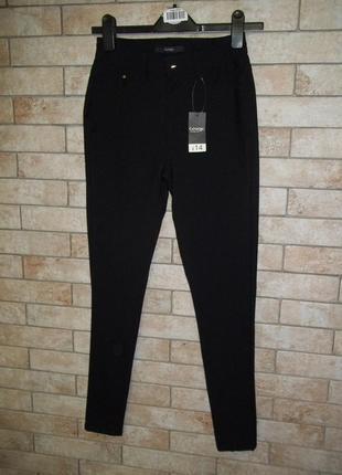 Очень классные и качественные еластичные плотненькие брюки шта...