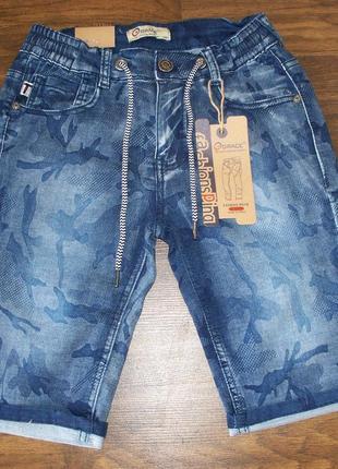 Бриджи джинсовые  для мальчиков 134-152 Венгрия 2 вида