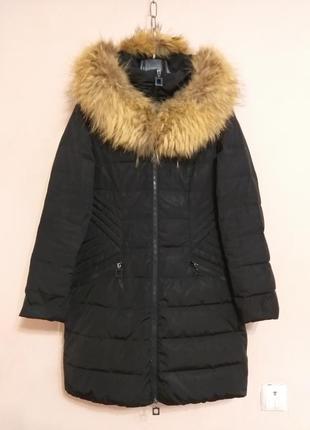 Куртка пуховик с меховым капюшоном