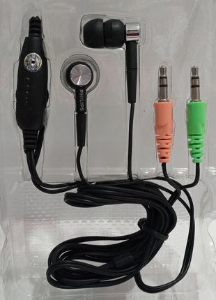 наушники с микрофоном для компьютера