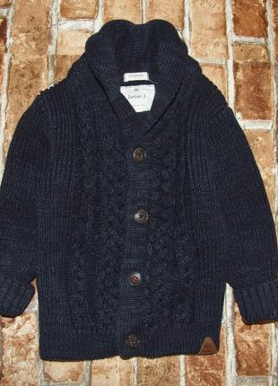 Кофта теплая 3-4 года  мальчику кардиган