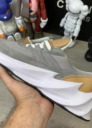 Adidas sharks brown grey white
