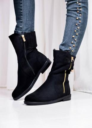 Акция❤️ ботинки эко замша. цена 250грн💓