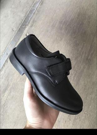 Туфли на мальчика