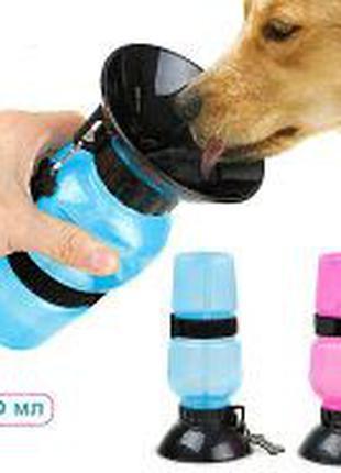 Переносная поилка для собак dog water bottle опт/дроп/розница