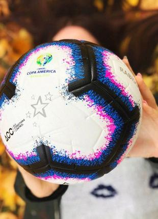 Футбольный мяч Copa America