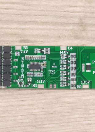 Плата BMS 7S 24В 30А для Li-Ion с балансиром