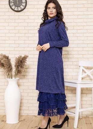 Платье в пол из ангоры с кружевом большой размер синий