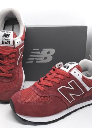 Стильные замшевые кроссовки new balance 574 classic оригинал