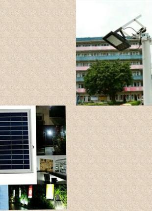 УЛИЧНЫЙ LED- ФОНАРЬ на солнечной батарее