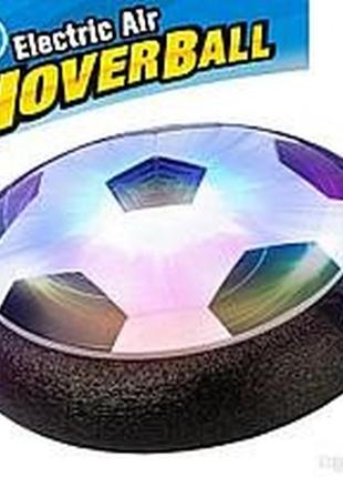 Аеро-мяч hoverball led