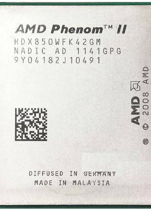 Процессор Phenom II x4 850 3.3GHz/2Mb/95Wt сокет AM2+/AM3
