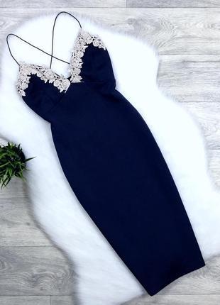 Нарядное платье миди с отделкой из кружева
