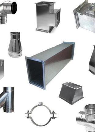 Элементы вентиляции, воздуховоды и д.р. из оцинкованной стали