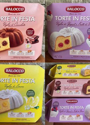Панетон Balocco з шоколад, лимон, йогурт італ. 400 г