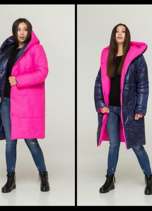 Зимние куртки женские р42-58 пальто