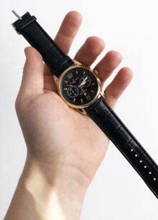 Часы наручные Ulysse Nardin-Maxi Marine Black