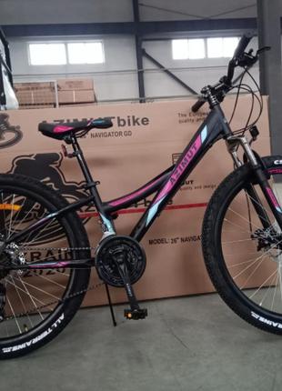 Спортивный велосипед Azimut Navigator 26 дюйма черно розовый