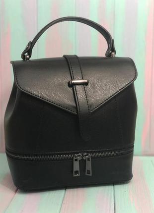 Шкіряна сумка рюкзак італія женский кожаный рюкзак сумка италия
