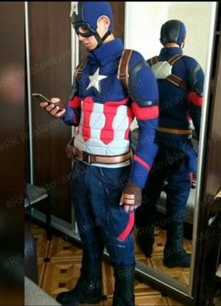 Костюм супергероя Капитан Америка