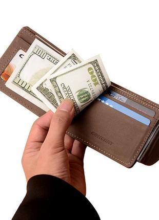 Зажим для денег кошелёк портмоне визитница
