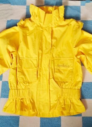 Куртка ветровка женская лёгкая