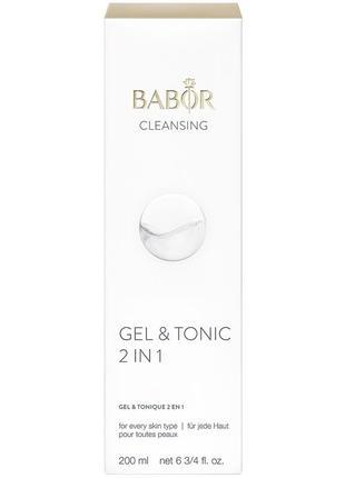 Очищающий гель-тоник 2 в 1 Babor Gel & Tonic 2 in 1
