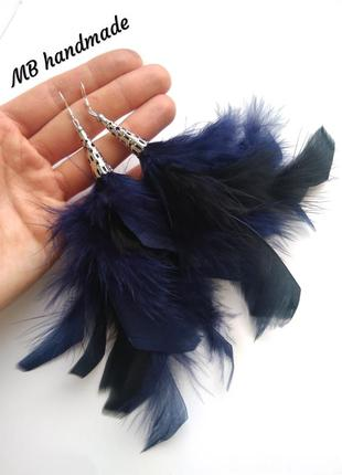 Серьги-перья