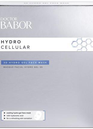 Babor 3D Гидрогелевая Маска для Лица Hydrо Cellular/3D-Hydro Gel