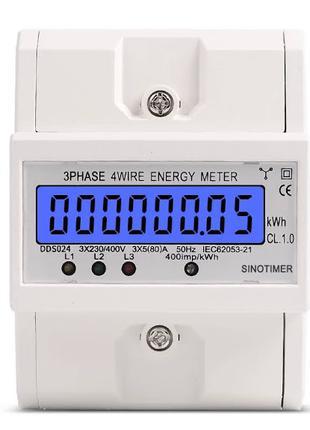 Счетчик электроэнергии трехфазный на дин рейку 5(80)А 3X230V DIN