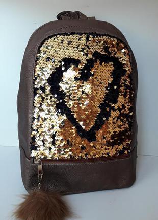 Рюкзак с пайетками.