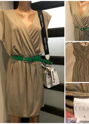 Нюдовое трикотажное платье мини