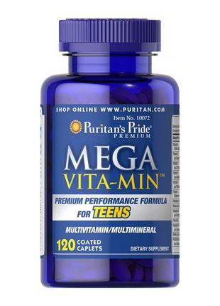 Multivitamins for Teens