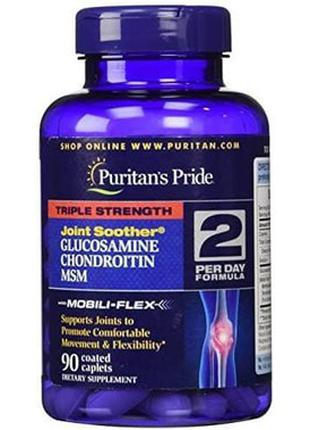 Glucosamine Chondroitin MSM Triple Strength 90 caplets