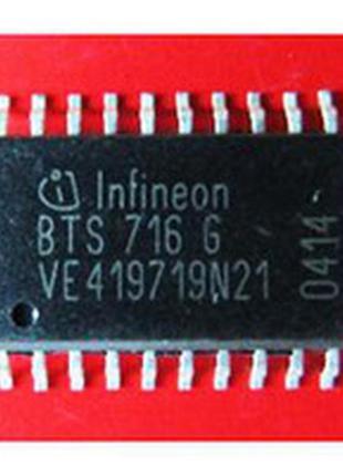 BTS716G микросхема электронный блок управления ЭБУ ETACS Mitsubis